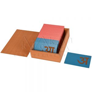 BL010(old code)_BL010(new code)-Sandpaper-Letters-Hindi---BR
