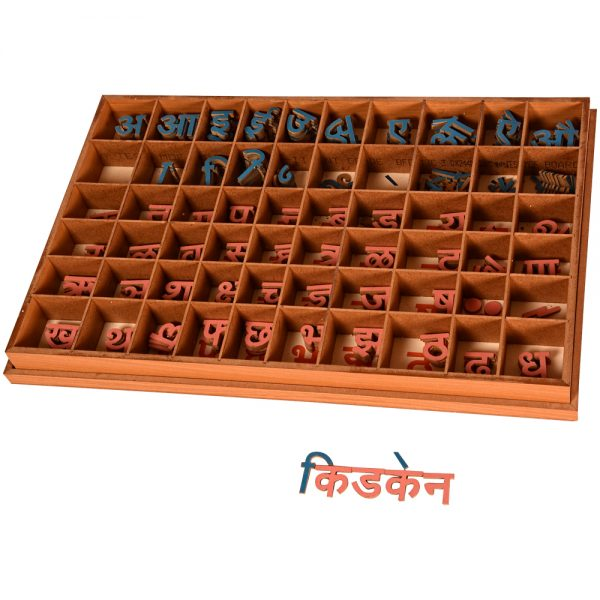 BL011Old-code_-Moveable-Alphabet-Hindi-BR-2.jpg