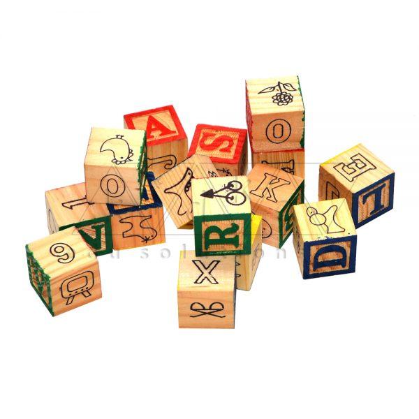 Cubes.jpg
