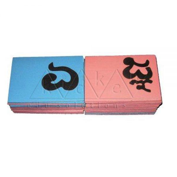 pl16-Sandpaper-Alphabet-Kannada