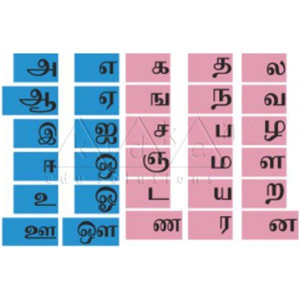 PL18-Sandpaper-tamil