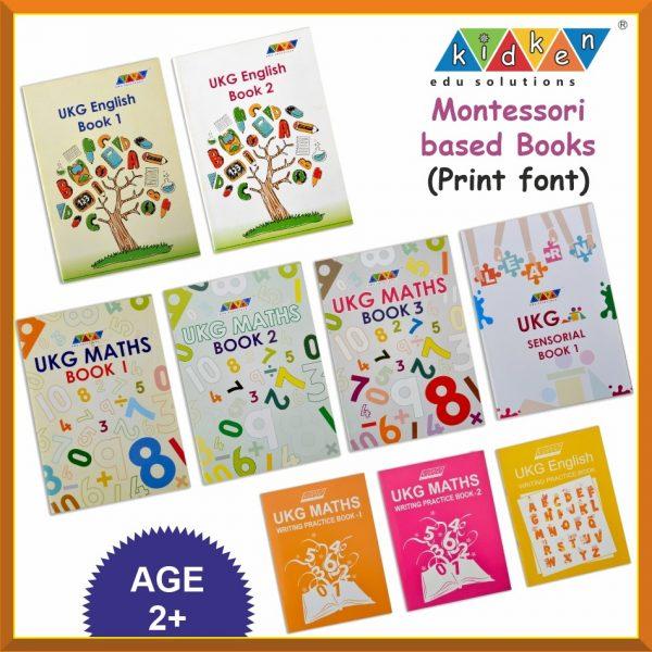 UKG Print Books